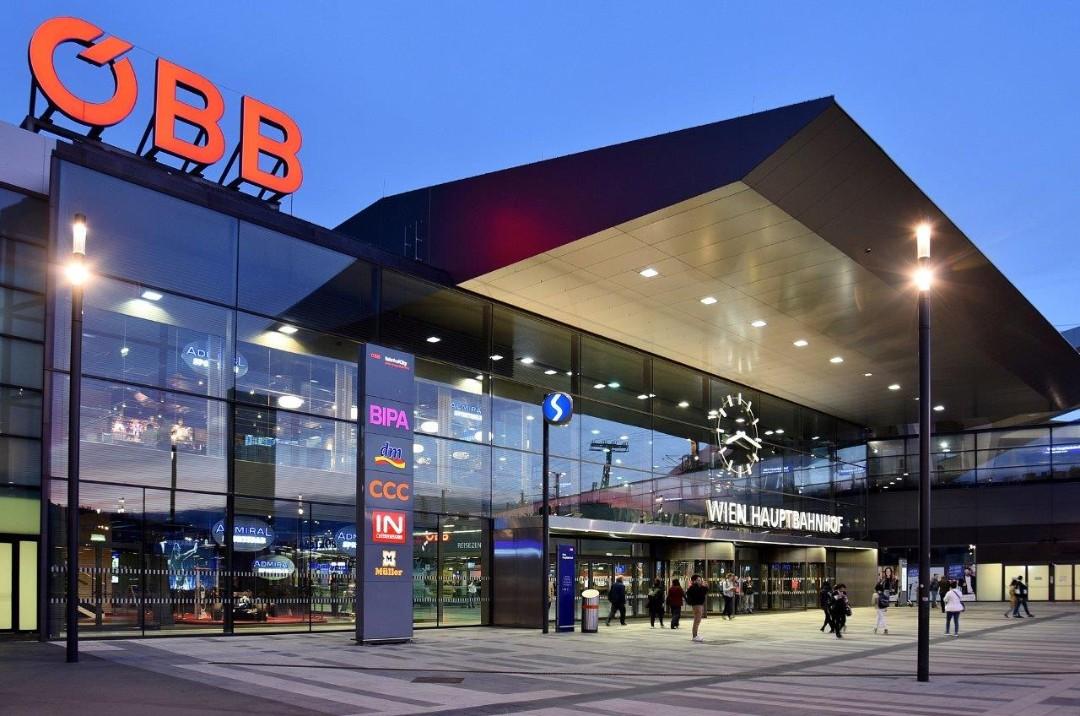 vienna-hauptbahnhof-train-station